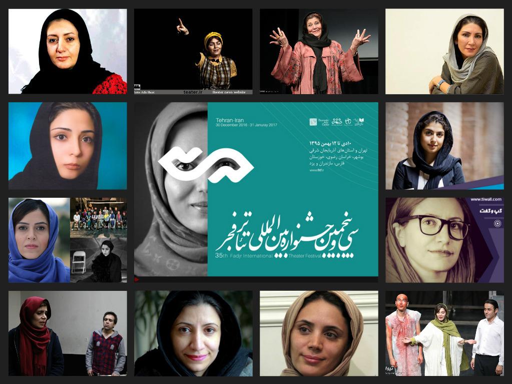 کارگردان های زن جشنواره تئاتر فجر چه کسانی هستند؟