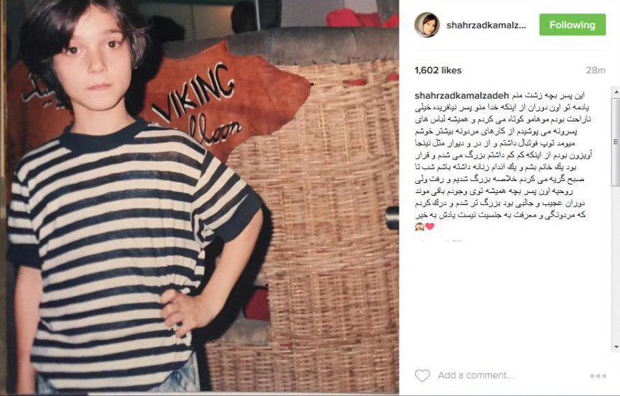 عکس|اعتراف خانم بازیگر از دوران کودکی اش