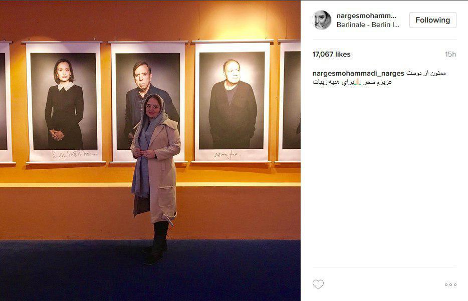 عکس|خانم بازیگر در برلین، این بار نرگس محمدی !