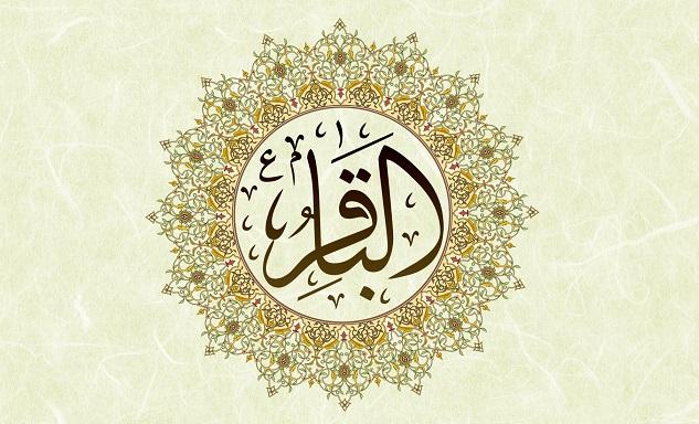 «چراغ ملکوت» راوی سیره امام محمد باقر (ع) می شود