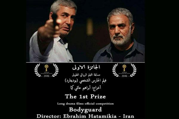 «بادیگارد» نخل طلای جشنواره بغداد را گرفت