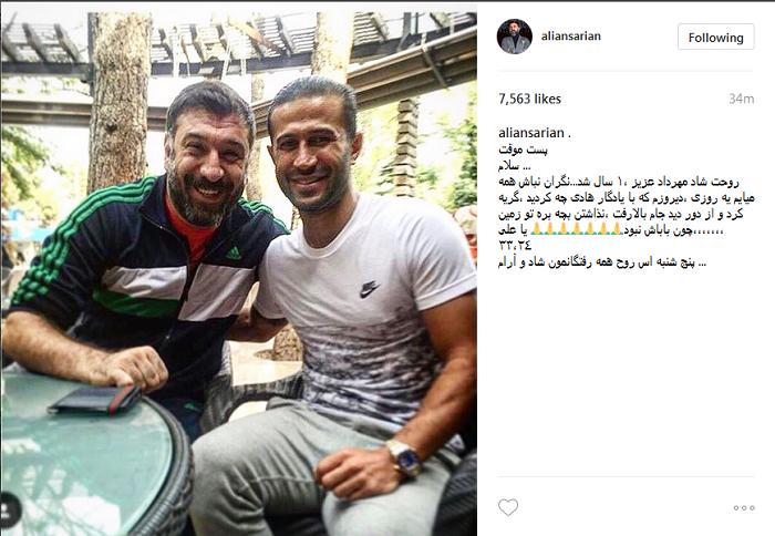 عکس|حرف های آقای فوتبالیست_بازیگر به کاپیتان فقید پرسپولیس