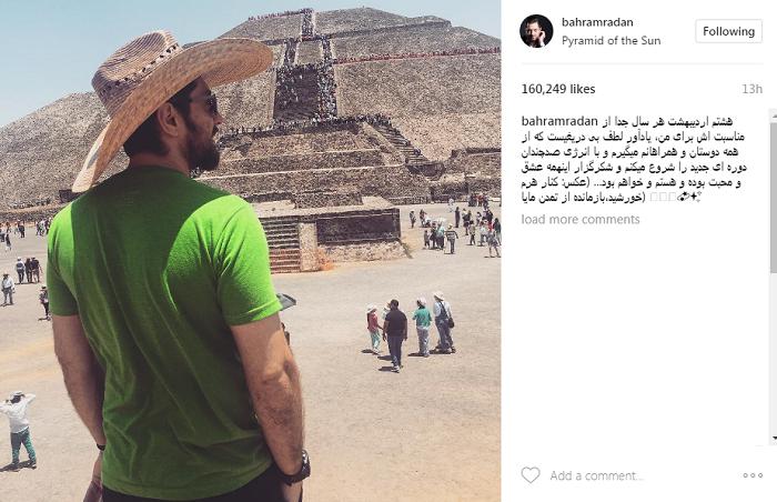 عکس|آقای سوپراستار در مصر
