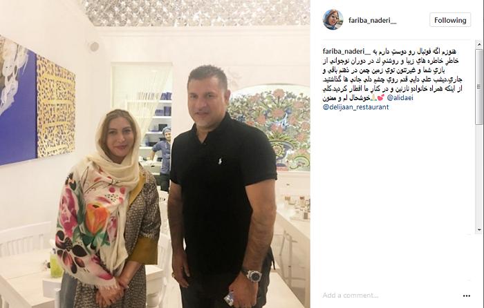 عکس|حضور فوتبالیست مشهور در رستوران خانم بازیگر!