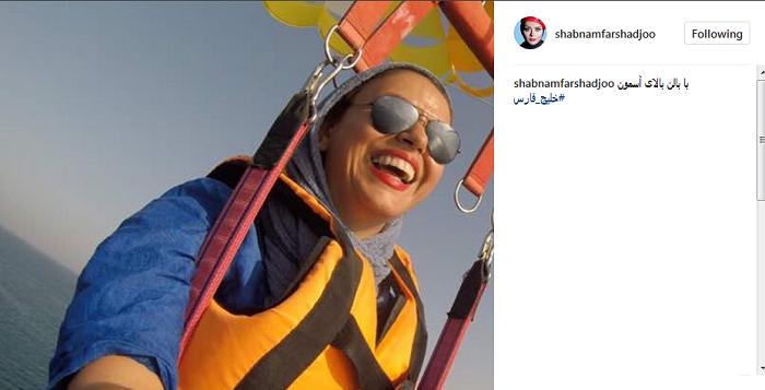 عکس|خانم بازیگری که با بالن به آسمان رفت!