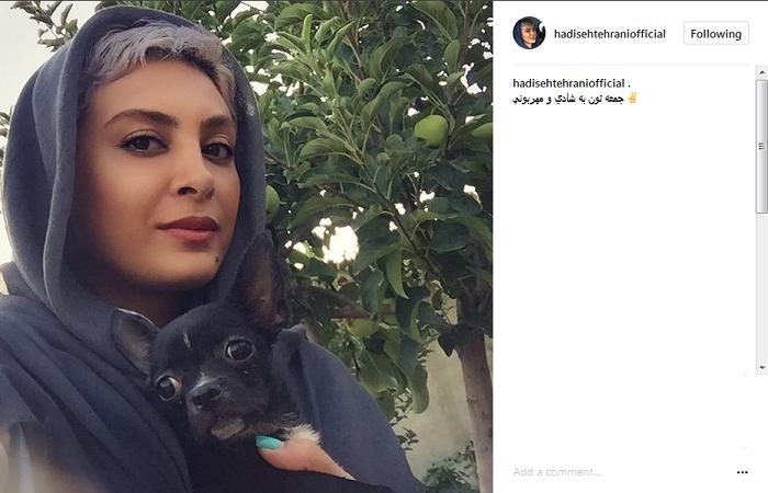 عکس|حیوان خانگی بامزه خانم بازیگر چیست؟!