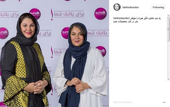 عکس|دو خواهر بازیگر مشهور مدل تبلیغات شدند!