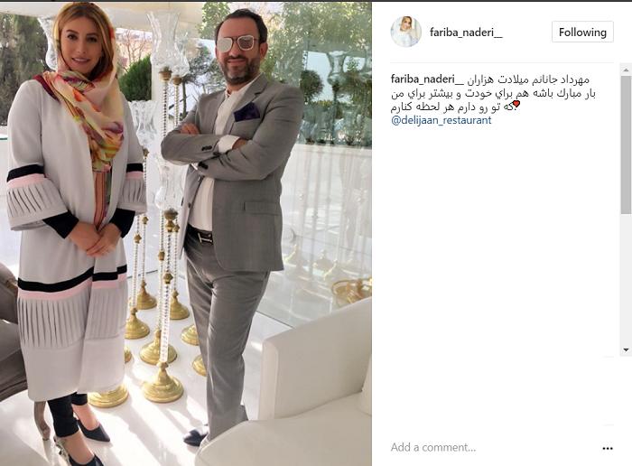 عکس|خانم هنرپیشه برای همسرش یک تولد فوق لاکچری گرفت!