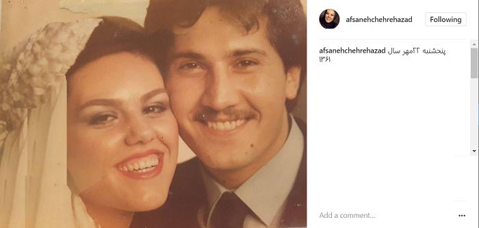 عکس|خانم بازیگر عکس عروسی اش را در فضای مجازی به اشتراک گذاشت!